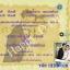 การ์ดแต่งงานรูปภาพ HDD-028