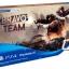 PS4: Bravo Team: Aim Controller Bundle (R3) thumbnail 1