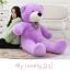 ตุ๊กตาหมียิ้ม,หมีหลับ ขนาด 180 CM. (สินค้าขายดี) thumbnail 12