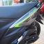 ขาย GT 125 ปี 2017 ไมล์ 404 km. thumbnail 13