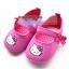 รองเท้าเด็ก Kitty thumbnail 1