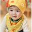 หมวกผ้า Giraffee babyhat thumbnail 1