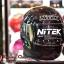 NiTEK P1 Black Carbon thumbnail 3