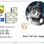 Drontal Cat ยาถ่ายพยาธิแมว (4 เม็ด 169.-) thumbnail 1