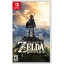 Nintendo Switch : THE LEGEND OF ZELDA: BREATH OF THE WILD (US) thumbnail 1