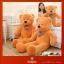 ตุ๊กตาหมียอดนิยม ขนาด 160 ซม. thumbnail 5
