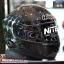 NiTEK P1 Black Carbon 12K ตารางใหญ่ thumbnail 1