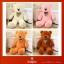 ตุ๊กตาหมียิ้ม,หมีหลับ ขนาด 100 CM. (สินค้าขายดี) thumbnail 2