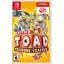 Nintendo Switch: Captain Toad:Treasure Tracker (US/Asia) thumbnail 1