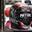NITEK P1 – JORDI TORRES REPLICA 2015 thumbnail 3