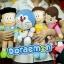 ตุ๊กตา ชิซูกะ (ท่ายืน) 17 นิ้ว thumbnail 4