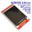 ILI9225 2.0 Inch TFT Display Module SPI Interface 176x220 thumbnail 1