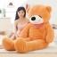 ตุ๊กตาหมียิ้ม,หมีหลับ ขนาด 180 CM. (สินค้าขายดี) thumbnail 10