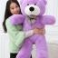 ตุ๊กตาหมียิ้ม ขนาด 120 CM. (สินค้าขายดี) thumbnail 1