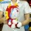 ตุ๊กตาโดเรม่อนใส่ชุด10นิ้ว ปีมังกร thumbnail 2