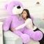 ตุ๊กตาหมียิ้ม,หมีหลับ ขนาด 140 CM. (สินค้าขายดี) thumbnail 1