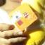 ตุ๊กตาชินจัง หลับตาเตรียมจูบ thumbnail 4