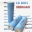 LG MH1 3200mAh 3.7V lithium battery 18650 10A (ของแท้) thumbnail 1