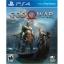 PS4: God of War (R3) thumbnail 1