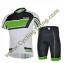 พรีออเดอร์ ชุดปั่นจักรยาน เสื้อปั่นจักรยานแขนสั้น + กางเกงปั่นจักรยานขาสั้น thumbnail 1