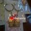 พวงกุญแจตู่รักอักษรจีนบ้าน家 48
