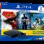 PlayStation 4 Hits Bundle thumbnail 1
