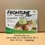 Frontline Plus สำหรับแมว thumbnail 1