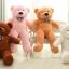 ตุ๊กตาหมียิ้ม,หมีหลับ ขนาด 100 CM. (สินค้าขายดี) thumbnail 5