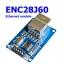 ENC28J60 SPI interface network module Ethernet module thumbnail 1