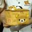 กระเป๋าใส่ของ ริลัคคุมะ thumbnail 2