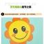 กระเป็าเป้แฟชั่น เซทพิเศษ 4 ใบ สีพาสเทลหวานโดนใจ thumbnail 41