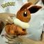 ตุ๊กตา (โปเกมอน) อีวุย Eevee 7 นิ้ว Pokemon thumbnail 3