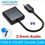 Vention HDMI to VGA adapter V4 ( jack 3.5mm audio) แถมสาย audio thumbnail 1