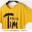 เสื้อยืดแฟชั่นเกาหลี พิมพ์ลายสกรีนด้านหน้าเสื้อ สวมใส่สบาย มีให้เลือกถึง 2 สี thumbnail 8