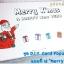 "D14 แบบที่ 14 ""Merry X'mas"" thumbnail 2"
