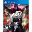 PS4: Persona 5 (R3) thumbnail 1