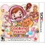 3DS:COOKING MAMA: SWEET SHOP (US) thumbnail 1