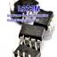 L272 L272M Dual Power Operational Amplifier thumbnail 1