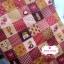 ผ้าคอตตอนไทย 100% 1/4 ม.(50x55ซม.) พื้นสีชมพู ลายตารางน้องซู thumbnail 1