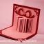 A39 การ์ดป๊อปอัพไดคัท กล่องของขวัญสีชมพู thumbnail 3