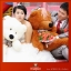 ตุ๊กตาหมียอดนิยม ขนาด 160 ซม. thumbnail 7