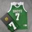 *Pre Order*SD slam dunk No.7 Shoyo Nagano เสื้อกีฬา Basketball size M-2XL