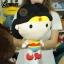 ตุ๊กตา วันเดอร์วูแมน 17นิ้ว Wonder woman thumbnail 2