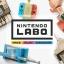 Nintendo LABO Variety Kit thumbnail 3