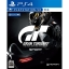 PS4 Gran Turismo Sport Collector's Editon (R3) thumbnail 1