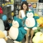 ตุ๊กตาคาบิก้อน Pokemon thumbnail 2