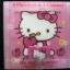 แผ่นรองจานอาหาร / รองแก้ว ลายการ์ตูน, Kitty เซ็ท 4 +4 แผ่น thumbnail 1