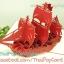 การ์ดป๊อปอัพ เรือสำเภาสีแดง thumbnail 3