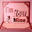 I'm Your ,Be Mine ใส่รูปได้ครับ thumbnail 2