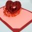 A23 การ์ดป๊อปอัพ หัวใจสานสีแดงประกายมุก พื้นสีชมพูแสด thumbnail 5